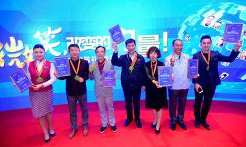 Улыбайтесь и делитесь улыбками: китайский город Шэньян посылает улыбки во все уголки земного шара