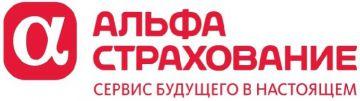 Наименование «АльфаСтрахование» приведено в соответствие с нормами главы 4 ГК РФ