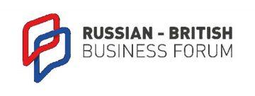 III Российско-британский бизнес-форум представит новые перспективы торговли между странами