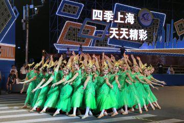 Парад платформ по случаю Фестиваля туризма в Шанхае-2017 зарядил город праздничным энтузиазмом