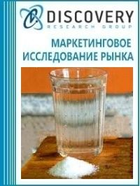 Анализ рынка сульфатов натрия в России