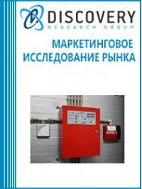 Анализ рынка систем автоматического пожаротушения в России