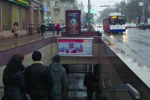 Реклама наружная - призматрон