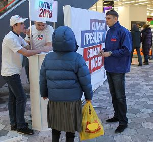 Челябинские активисты ОНФ участвуют в сборе подписей в поддержку выдвижения Путина кандидатом в президенты