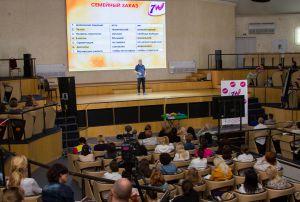 Школа будущего в Украине!