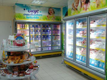 """Эдуард Зелинский :""""Мы начали традиционную распродажу мороженого!"""""""