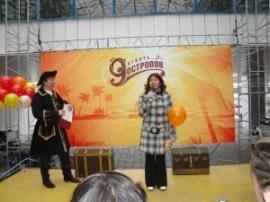 Праздник пиратов-сладкоежек в г. Екатеринбурге