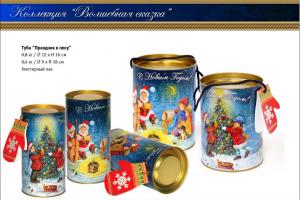 Новогодняя упаковка 2015