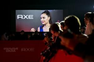 Компания Unilever и бренд АХЕ при поддержке агентства Initiative подарили поклонникам Саши Грей уникальную возможность пообщаться со звездой в прямом эфире