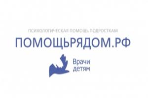 Агентство ANYBODYHOME представило ролик о киббермоббинге, в поддержку ресурса «Помощь рядом»