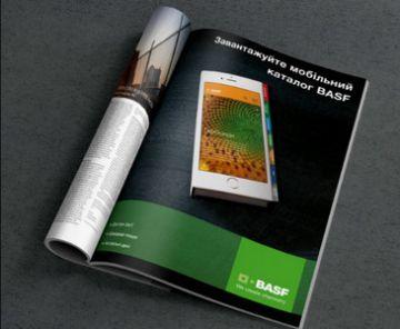 В AdShot Creative разработали ключевой образ для нового мобильного приложения BASF