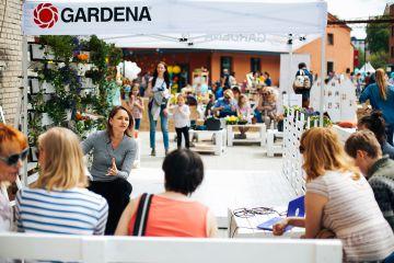 GARDENA на «Дизайн-субботнике» Seasons 2017