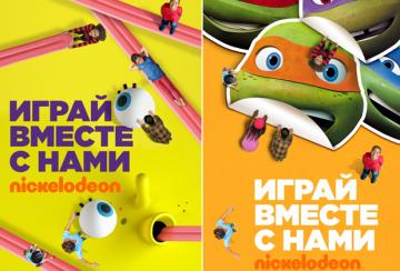 Телеканал Nickelodeon Россия провел ребрендинг, посмотрев на мир глазами детей