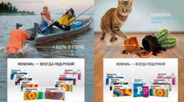 Агентство Contrapunto разработало рекламную кампанию  для крупнейшего российского фармпредприятия