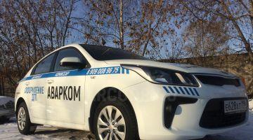 Брендировано 7 автомобилей Kia Rio