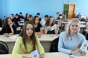 День открытых дверей Центра довузовского образования состоится в опорном Алтайском госуниверситете