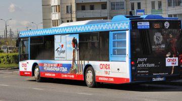 Anex Tour приглашает в Турцию!