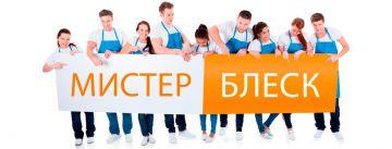 Российский рынок клининга в цифрах и фактах