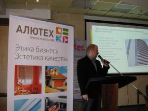 Решение  VІІ  Международной отраслевой научно-технической конференции «Технические проблемы современного остекления»