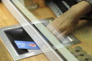 Московское метро потратит более 180 млн рублей на рекламу новых проездных билетов