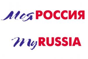 Новый логотип России может побудить разве что к иммиграции из страны