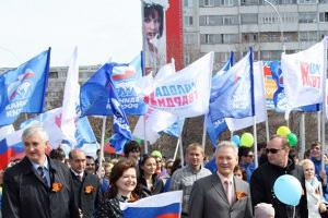 Фонд поддержки Единой России доверяет учет 1С: Бухгалтерии 8