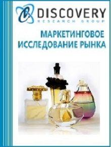 Анализ рынка парфюмерии в России: сегменты, бренды, каналы продаж