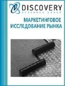 Анализ рынка битумно-полимерных рулонных кровельных гидроизоляционных материалов в России
