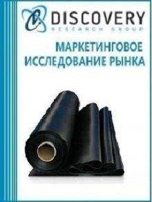 Анализ рынка кровельных гидроизоляционных полимерных мембран в России