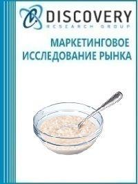 Анализ рынка детского питания и сухих детских каш в России