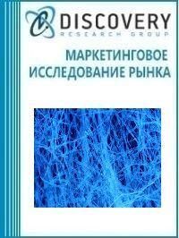 Анализ рынка химических (синтетических и искусственных) волокон в России (с предоставлением баз импортно-экспортных операций)