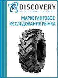Анализ импорта и экспорта индустриальных шин по типоразмерам и моделям в России: итоги I полугодия 2017 г.