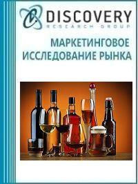 Анализ рынка алкогольной продукции в Казахстане