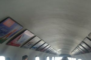 "Суд включил требование Московского метро в реестр ""Авто Селла"" на 1,4 млрд руб"