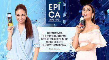 В рамках шоу «ТАНЦЫ на ТНТ проходит кампания питьевых йогуртов EPICA под слоганом «Живи больше! Танцуй больше!»