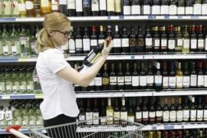 Рекламные бюджеты пивняков и водочников упали на 97%
