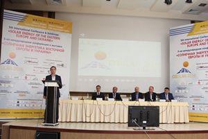 CISOLAR-2016 Odessa: в 2016 г. в Украине будет построено 34 солнечные электростанции мощностью более 120 МВт