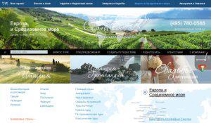 """Завершен первый этап работ над веб-порталом """"Континенталь АГ"""""""