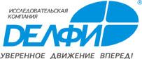 Потребительские предпочтения на рынке банковских услуг г. Омска