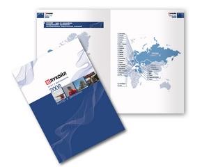 Zebra-Group издала годовой отчет ОАО «ЛУКОЙЛ» за 2008 год