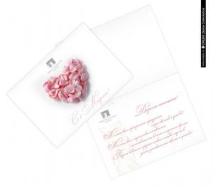 Дизайн фирменной открытки