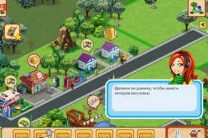 Онлайн-играм поставили рекламный блок