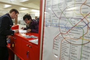 """Московское метро """"в возможно короткие сроки"""" проведет конкурс на право размещения рекламы"""