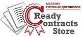 Бланки договоров на русском и английском языках в Магазине готовых договоров Юридического центра Корпоративная практика