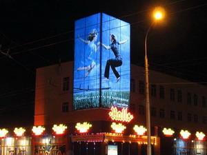 Крупнейшая световая рекламная установка в Башкортостане