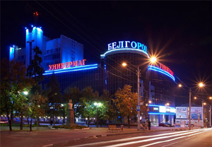 В Белгороде повысят ставку налога на вменённый доход для рекламистов