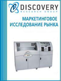 Анализ рынка 3D-принтеров в России