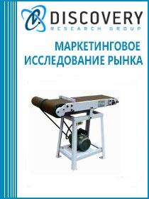 Анализ рынка деревообрабатывающих станков в России