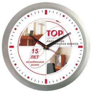 Часы настенные с логотипом заказчика