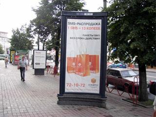 """Рекламное агентство """"Два слона"""" предлагает широкоформатную печать для наружных рекламных конструкций"""